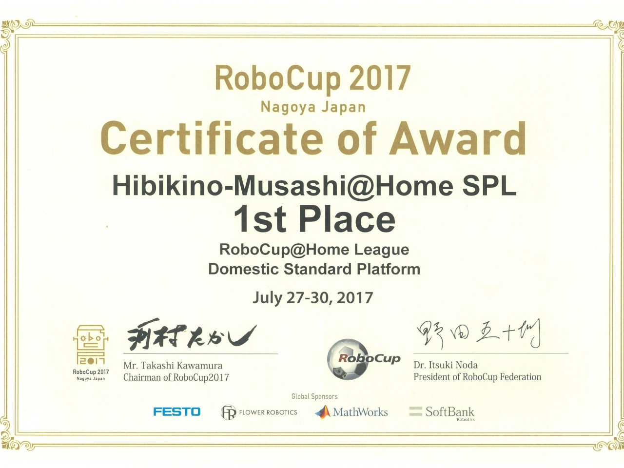 "Kyutech Student Project team ""Hibikino-Musashi@Home"" wins ..."
